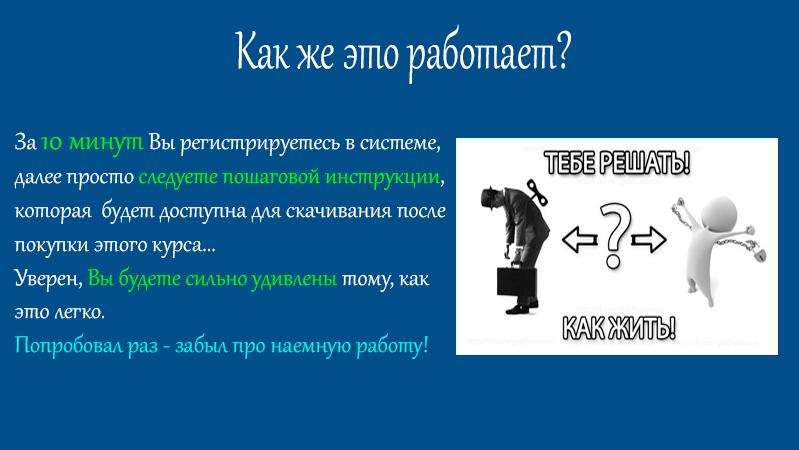 http://mozgov.justclick.ru/media/content/mozgov/%D0%95%D0%B5%D0%B5%D0%B5.png
